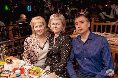 Игорь Саруханов, 11 апреля 2019 - Ресторан «Максимилианс» Самара - 36