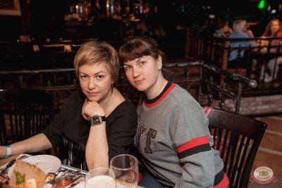 Игорь Саруханов, 11 апреля 2019 - Ресторан «Максимилианс» Самара - 40