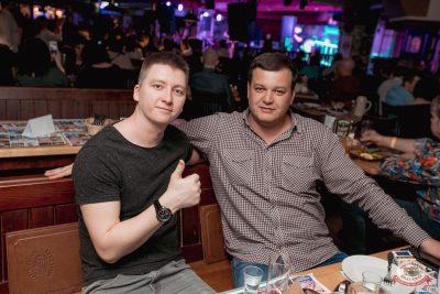 Игорь Саруханов, 11 апреля 2019 - Ресторан «Максимилианс» Самара - 41
