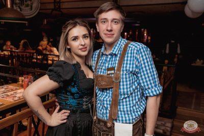 Игорь Саруханов, 11 апреля 2019 - Ресторан «Максимилианс» Самара - 43
