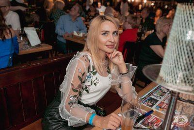 Игорь Саруханов, 11 апреля 2019 - Ресторан «Максимилианс» Самара - 48