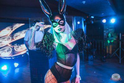 «Дыхание ночи»: Dj Miller, 20 апреля 2019 - Ресторан «Максимилианс» Самара - 12