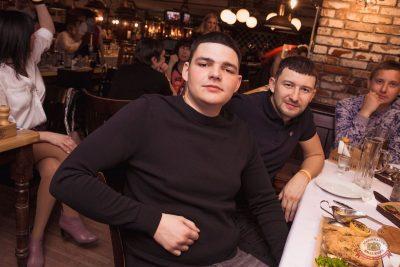 «Дыхание ночи»: Dj Miller, 20 апреля 2019 - Ресторан «Максимилианс» Самара - 38