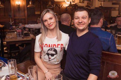 «Дыхание ночи»: Dj Miller, 20 апреля 2019 - Ресторан «Максимилианс» Самара - 42