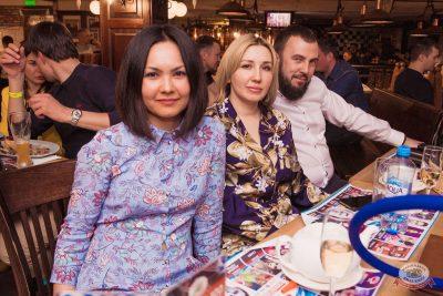 «Дыхание ночи»: Dj Miller, 20 апреля 2019 - Ресторан «Максимилианс» Самара - 45