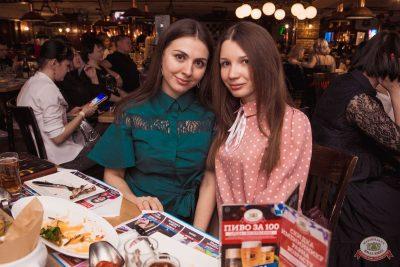 «Дыхание ночи»: Dj Miller, 20 апреля 2019 - Ресторан «Максимилианс» Самара - 46