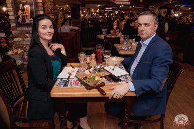 Ёлка, 24 апреля 2019 - Ресторан «Максимилианс» Самара - 14