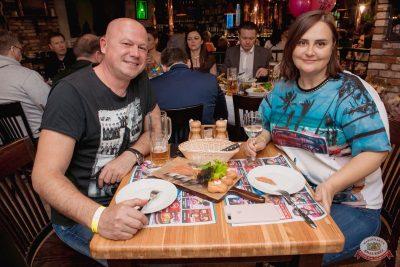 Ёлка, 24 апреля 2019 - Ресторан «Максимилианс» Самара - 15