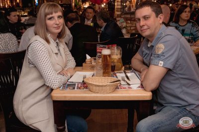 Ёлка, 24 апреля 2019 - Ресторан «Максимилианс» Самара - 16