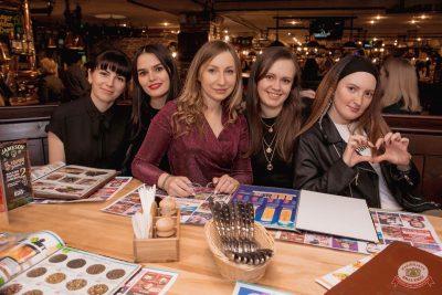 Ёлка, 24 апреля 2019 - Ресторан «Максимилианс» Самара - 18