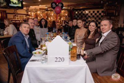 Ёлка, 24 апреля 2019 - Ресторан «Максимилианс» Самара - 19