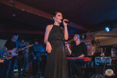 Ёлка, 24 апреля 2019 - Ресторан «Максимилианс» Самара - 2