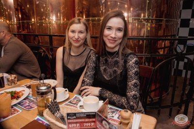 Ёлка, 24 апреля 2019 - Ресторан «Максимилианс» Самара - 20