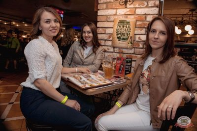 Ёлка, 24 апреля 2019 - Ресторан «Максимилианс» Самара - 22