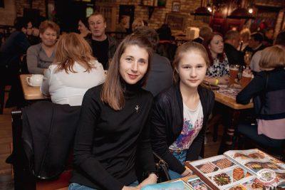 Ёлка, 24 апреля 2019 - Ресторан «Максимилианс» Самара - 24