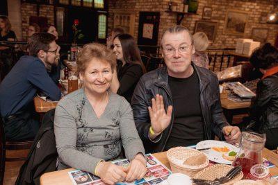 Ёлка, 24 апреля 2019 - Ресторан «Максимилианс» Самара - 25