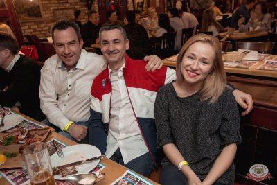Ёлка, 24 апреля 2019 - Ресторан «Максимилианс» Самара - 27
