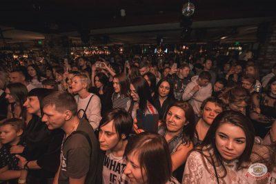 Ёлка, 24 апреля 2019 - Ресторан «Максимилианс» Самара - 3