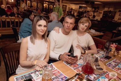 Ёлка, 24 апреля 2019 - Ресторан «Максимилианс» Самара - 33