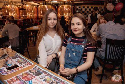 Ёлка, 24 апреля 2019 - Ресторан «Максимилианс» Самара - 35