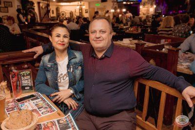 Ёлка, 24 апреля 2019 - Ресторан «Максимилианс» Самара - 36