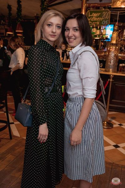 Ёлка, 24 апреля 2019 - Ресторан «Максимилианс» Самара - 41