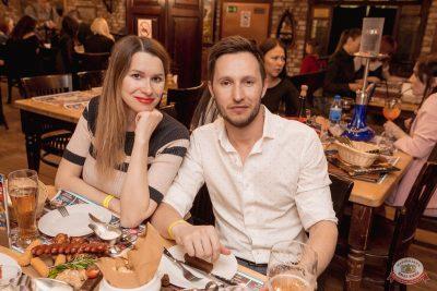 Ёлка, 24 апреля 2019 - Ресторан «Максимилианс» Самара - 42