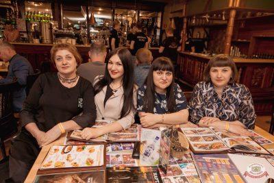 Ёлка, 24 апреля 2019 - Ресторан «Максимилианс» Самара - 44