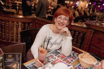 Ёлка, 24 апреля 2019 - Ресторан «Максимилианс» Самара - 45
