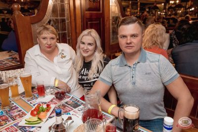 Ёлка, 24 апреля 2019 - Ресторан «Максимилианс» Самара - 47