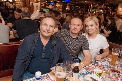 Ёлка, 24 апреля 2019 - Ресторан «Максимилианс» Самара - 48