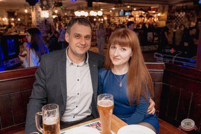 Ёлка, 24 апреля 2019 - Ресторан «Максимилианс» Самара - 52