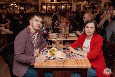 Ёлка, 24 апреля 2019 - Ресторан «Максимилианс» Самара - 53