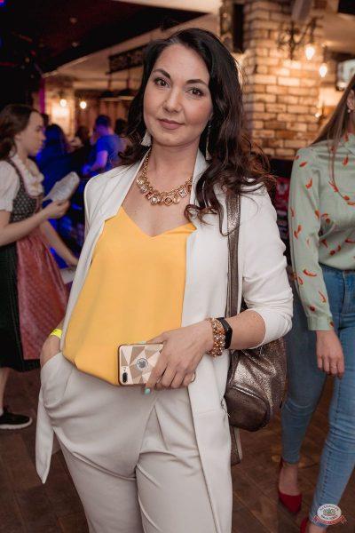 Ёлка, 24 апреля 2019 - Ресторан «Максимилианс» Самара - 55