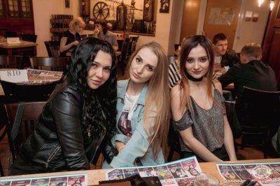 Ёлка, 24 апреля 2019 - Ресторан «Максимилианс» Самара - 56