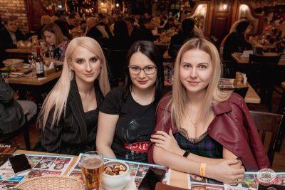 Ёлка, 24 апреля 2019 - Ресторан «Максимилианс» Самара - 57