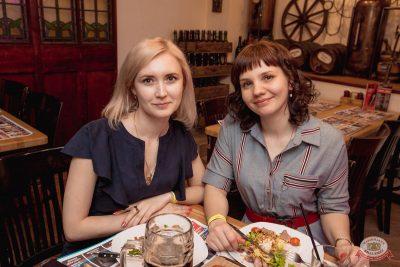 Ёлка, 24 апреля 2019 - Ресторан «Максимилианс» Самара - 58