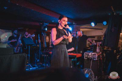 Ёлка, 24 апреля 2019 - Ресторан «Максимилианс» Самара - 6