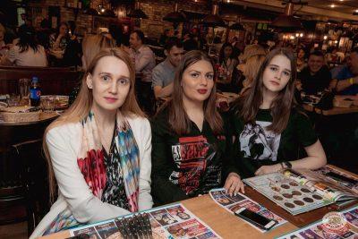 Ёлка, 24 апреля 2019 - Ресторан «Максимилианс» Самара - 60
