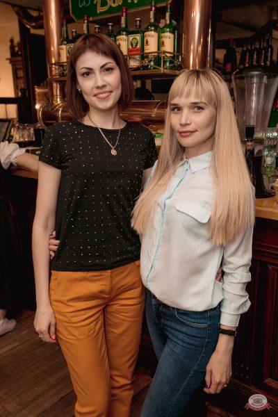 Ёлка, 24 апреля 2019 - Ресторан «Максимилианс» Самара - 62