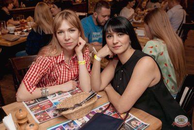 Ёлка, 24 апреля 2019 - Ресторан «Максимилианс» Самара - 64