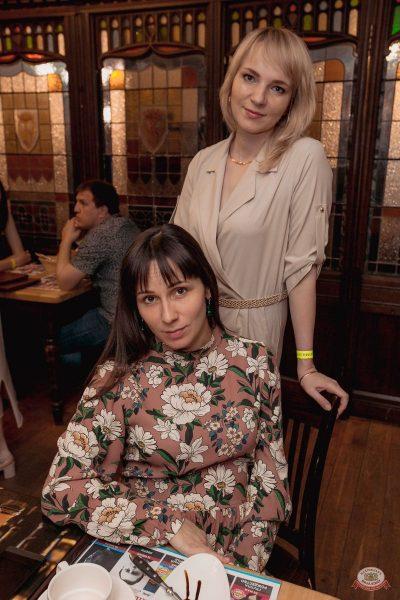 Ёлка, 24 апреля 2019 - Ресторан «Максимилианс» Самара - 66