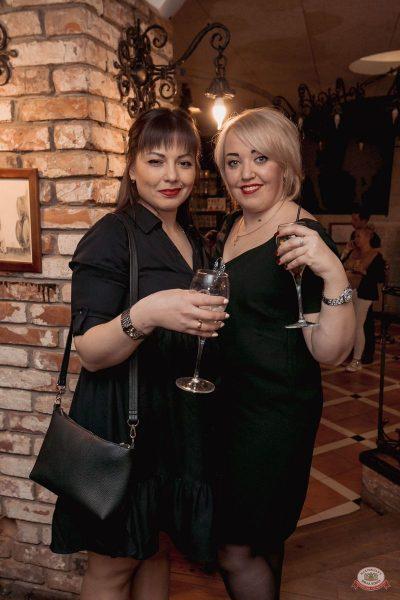 Ёлка, 24 апреля 2019 - Ресторан «Максимилианс» Самара - 67