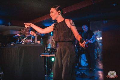 Ёлка, 24 апреля 2019 - Ресторан «Максимилианс» Самара - 8