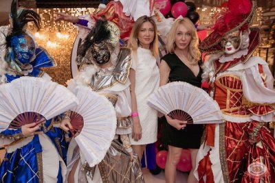 «Дыхание ночи»: «Masquerade party», 27 апреля 2019 - Ресторан «Максимилианс» Самара - 1