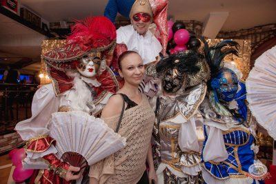 «Дыхание ночи»: «Masquerade party», 27 апреля 2019 - Ресторан «Максимилианс» Самара - 11