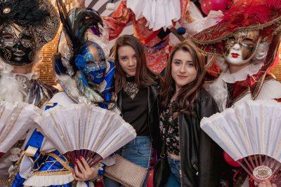 «Дыхание ночи»: «Masquerade party», 27 апреля 2019 - Ресторан «Максимилианс» Самара - 14