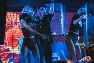 «Дыхание ночи»: «Masquerade party», 27 апреля 2019 - Ресторан «Максимилианс» Самара - 17