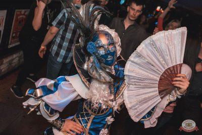 «Дыхание ночи»: «Masquerade party», 27 апреля 2019 - Ресторан «Максимилианс» Самара - 24