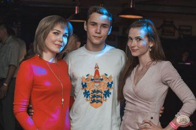 «Дыхание ночи»: «Masquerade party», 27 апреля 2019 - Ресторан «Максимилианс» Самара - 26